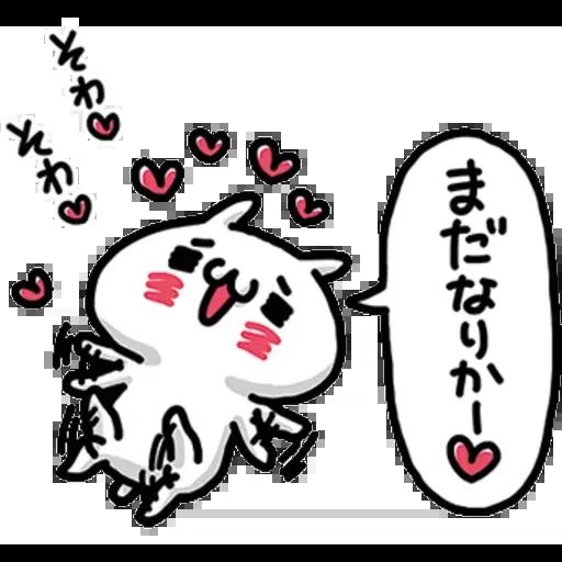 Cat love - Sticker 7