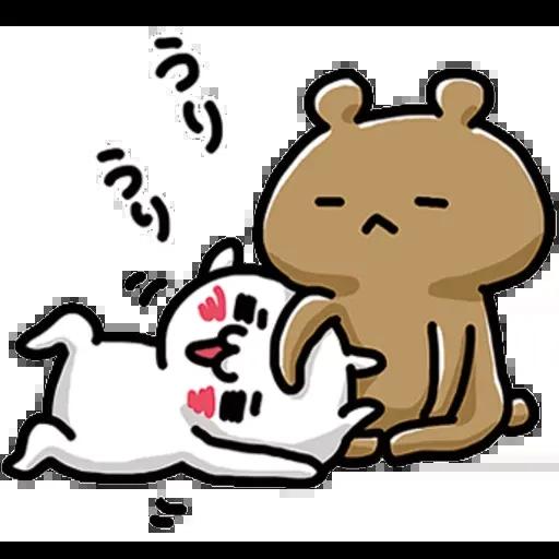 Cat love - Sticker 13