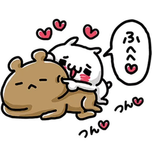 Cat love - Sticker 3