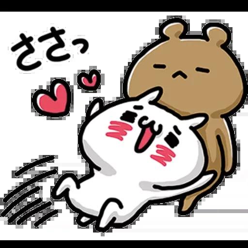 Cat love - Sticker 12