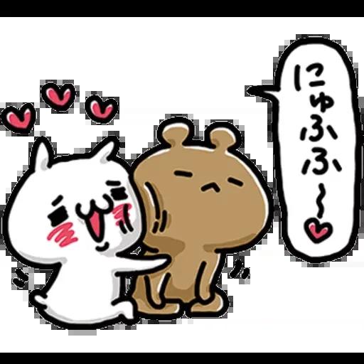 Cat love - Sticker 2