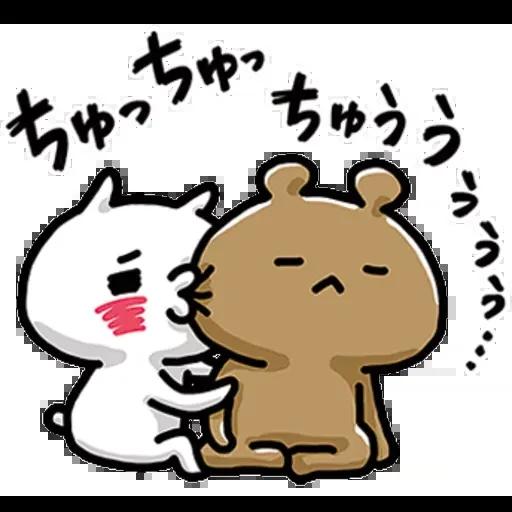 Cat love - Sticker 15