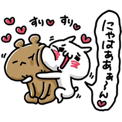 Cat love - Sticker 4
