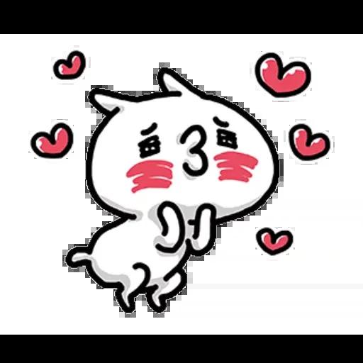 Cat love - Sticker 23