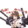 Kancolle - Tray Sticker