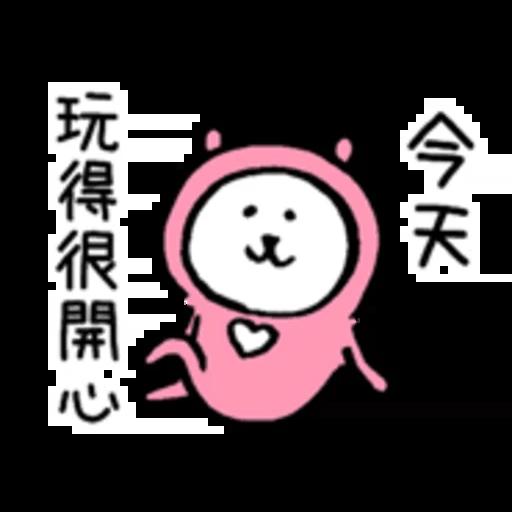 White bear 2 - Sticker 14