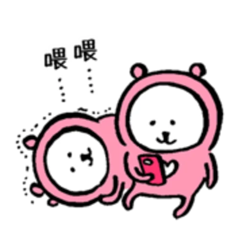 White bear 2 - Sticker 12
