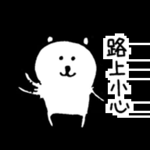 White bear 2 - Sticker 29