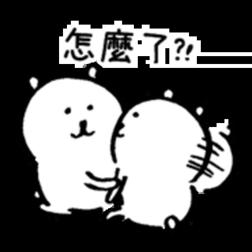 White bear 2 - Sticker 25