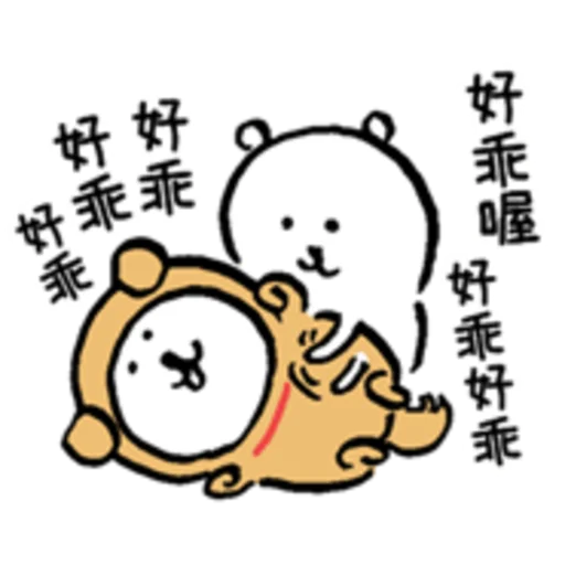 White bear 2 - Sticker 28