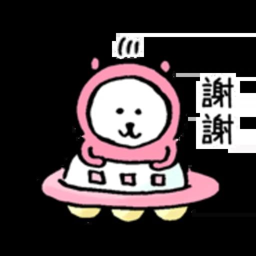 White bear 2 - Sticker 7