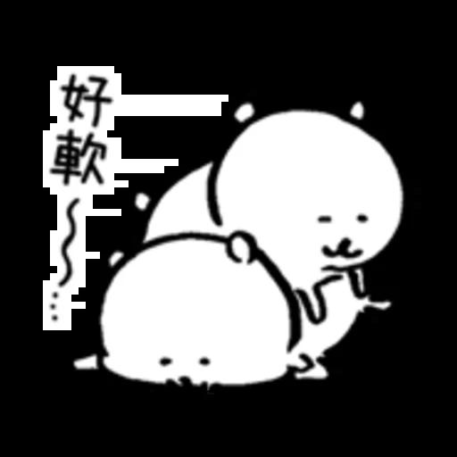 White bear 2 - Sticker 27
