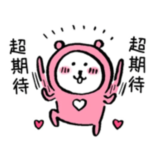 White bear 2 - Sticker 9