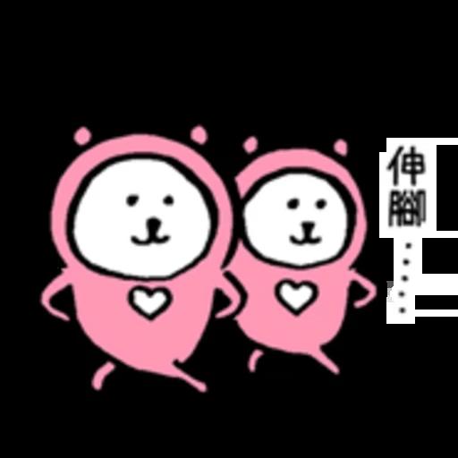 White bear 2 - Sticker 1
