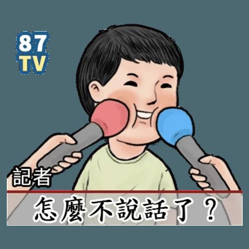生活週記04 - Sticker 12