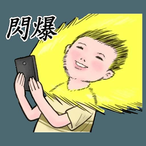 生活週記04 - Sticker 16