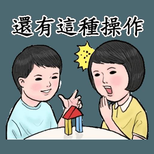 生活週記04 - Sticker 27
