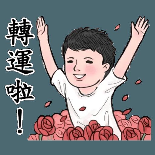 生活週記04 - Sticker 19