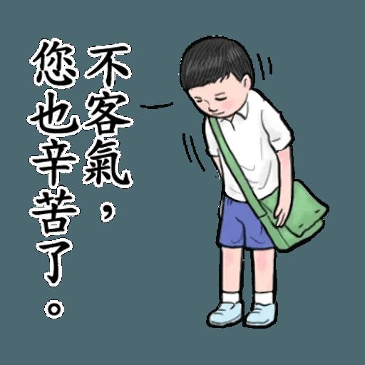 生活週記04 - Sticker 22