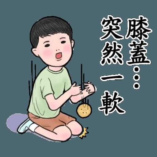 生活週記04 - Sticker 25
