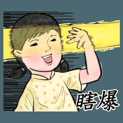 生活週記04 - Sticker 17