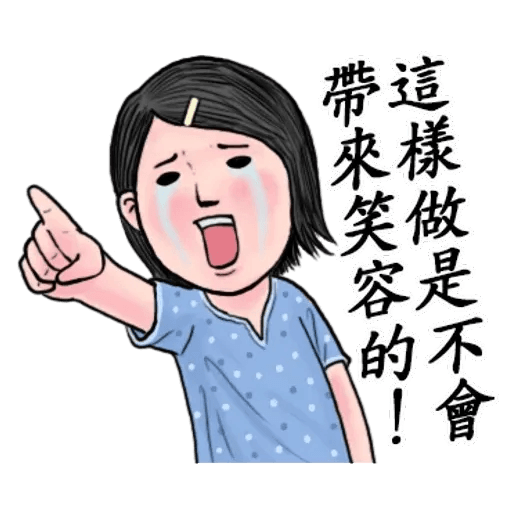 生活週記04 - Sticker 10