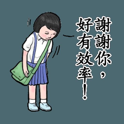 生活週記04 - Sticker 21