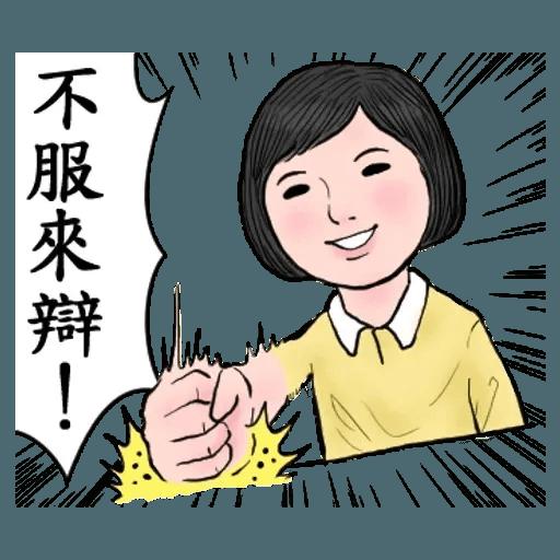 生活週記04 - Sticker 29