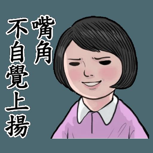 生活週記04 - Sticker 15