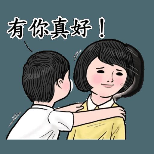 生活週記04 - Sticker 13