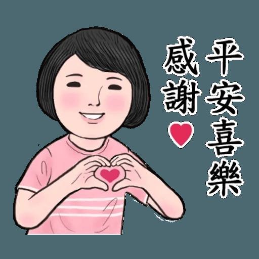 生活週記04 - Sticker 23