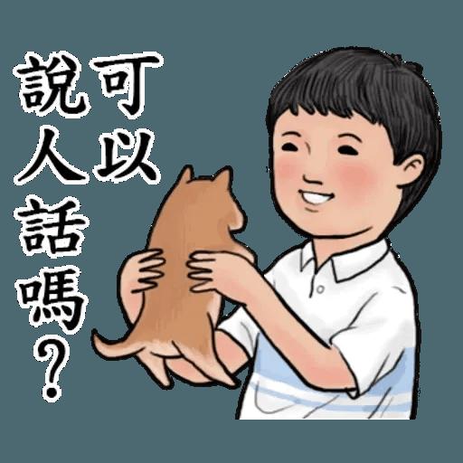 生活週記04 - Sticker 11