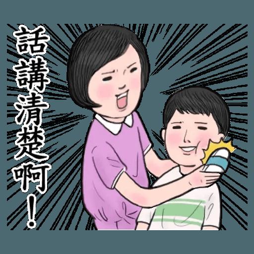 生活週記04 - Sticker 24