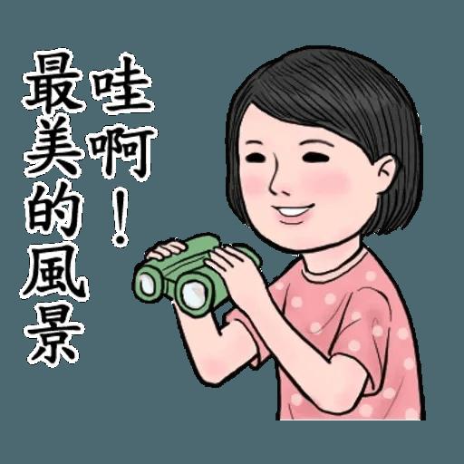 生活週記04 - Sticker 26