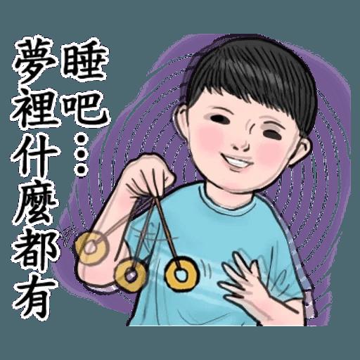 生活週記04 - Sticker 14