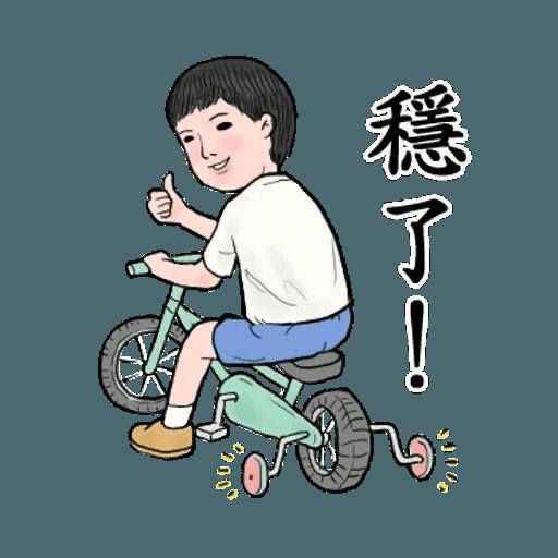 生活週記04 - Sticker 30