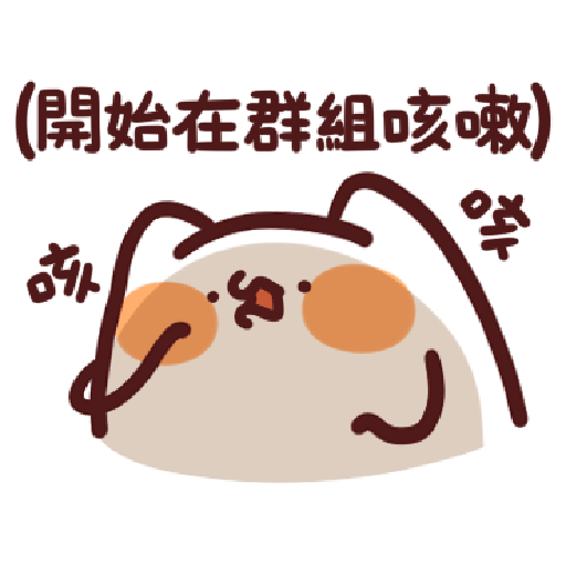 LV.11 Meow meow Monster 2 - Sticker 20