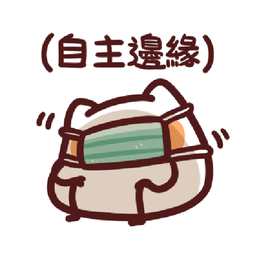 LV.11 Meow meow Monster 2 - Sticker 12