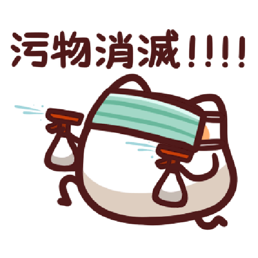 LV.11 Meow meow Monster 2 - Sticker 11