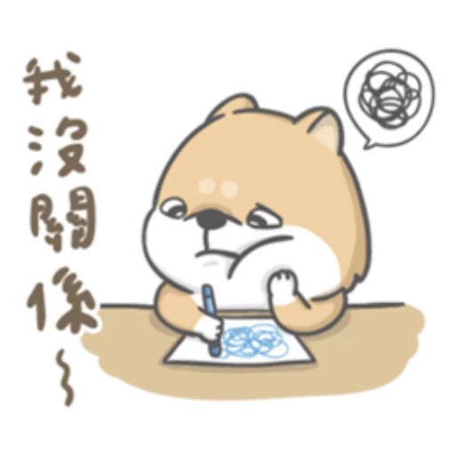 Shiba - Sticker 28