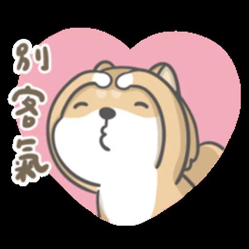 Shiba - Sticker 12