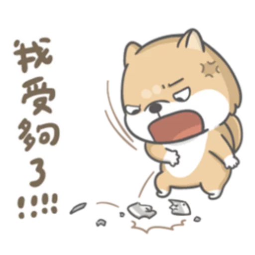 Shiba - Sticker 22