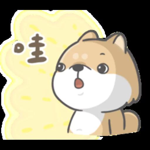 Shiba - Sticker 5