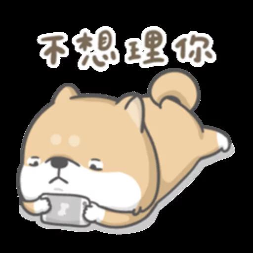 Shiba - Sticker 26