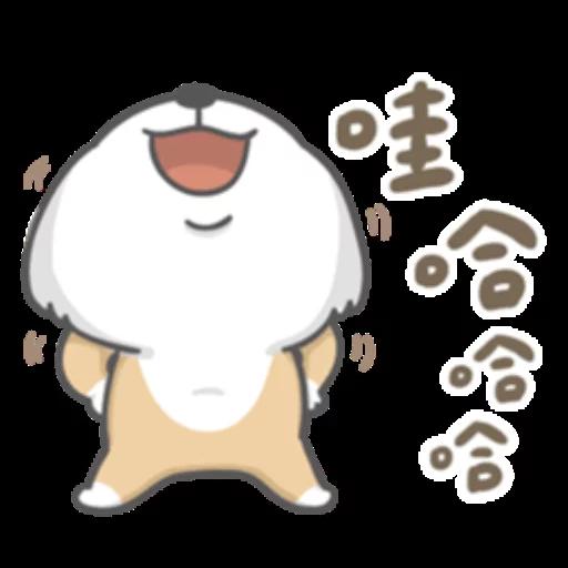 Shiba - Sticker 13