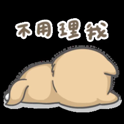 Shiba - Sticker 27