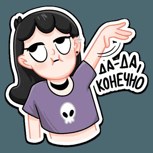 Tina - Sticker 7