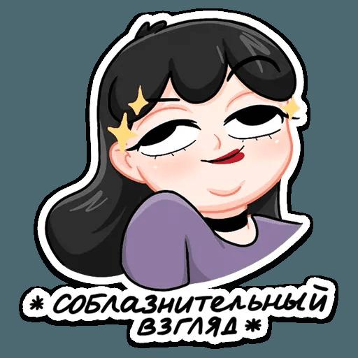 Tina - Sticker 12