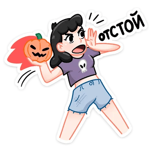 Tina - Sticker 2