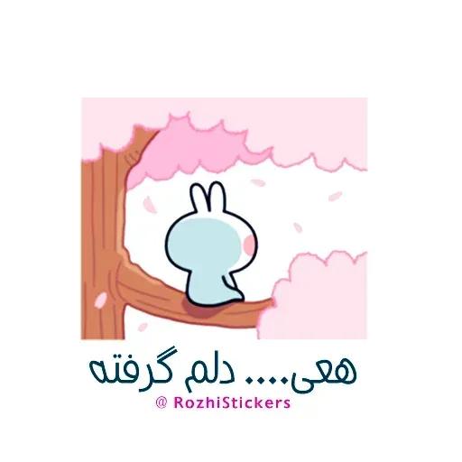 Looosss - Sticker 22